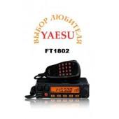 Базово-мобильная радиостанция YAESU FT-1802 (140-174 Мгц) 50 Вт