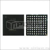 ЗУ VERTEX CD-26 для VX-120/127/170/177