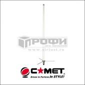 Антенна базовая COMET CA-72GFL 400-460 МГц, 5,5 дБ, (1,25 м)