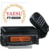 Базово-мобильная радиостанция YAESU FT-8800 R (108-985МГц)VHF 50Вт/UHF 35Вт c YSK-8900