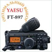 Базово-мобильный КВ, УКВ трансивер YAESU FT-897D (0,1-470 МГц) 100/50/20 Вт