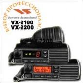 Базово-мобильная радиостанция VERTEX VX-2100-DO-50 (134-174 МГц) 50 Вт