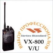 Портативная радиостанция VERTEX VX-800V/FNB-V57 (1100мАч), (136-174МГц), 5Вт