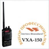 Портативная авиационная радиостанция YAESU VXA-150/FNB-64/без ЗУ