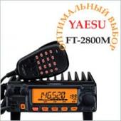 Базово-мобильная радиостанция YAESU FT-2800 M (140-174 Мгц) 65 Вт