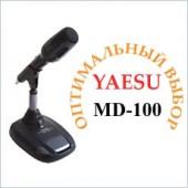 Микрофон YAESU MD-100 A8X (настольный для КВ радиостанций YAESU)