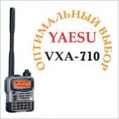 Портативная авиационная радиостанция YAESU VXA-710/PA-48C