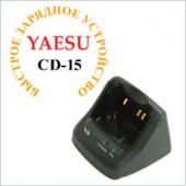 ЗУ YAESU CD-15 A для VX-5R,VX-7R