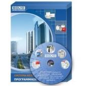Программный модуль управления с ключом защиты, Болид, Модуль управления ИСБ Орион исп. 4