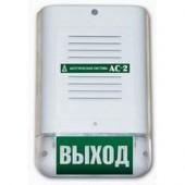 Громкоговоритель настенный, Сибирский Арсенал, АС-2-3
