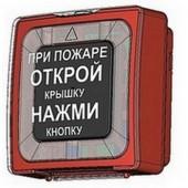 Извещатель пожарный ручной адресный, Рубеж, ИПР 513-11 (Рубеж-2А)