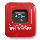 Извещатель пожарный ручной радиоканальный, ТЕКО, Астра-Z-4545