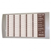 Блок индикации с клавиатурой, Болид, С2000-БКИ