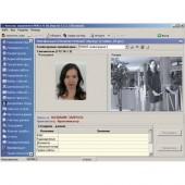 Модуль Верификация идентификация три рабочих места, PERCo, PERCo-SM09