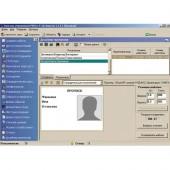 Модуль Дизайнер пропусков три рабочих места, PERCo, PERCo-SM14