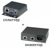 Комплект передачи питания PoE, SC T, IP05