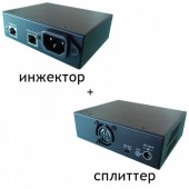 Комплект передачи питания PoE, SC T, IP06
