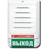 Прибор управления системой речевого оповещения, Сибирский Арсенал, Рокот-3 вар.4
