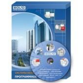 Система видеонаблюдения: ПО и ключ защиты, Болид, Видеосистема Орион Видео ПРО