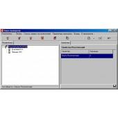 Программное обеспечение, СИГМА-ИС, Бюро Пропусков