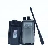 Батарея аккумуляторная для радиостанции  БАЙКАЛ-30  Li-ion  2600мАч