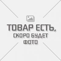 Рация Байкал-10 ВСТДР